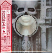 Emerson, Lake & Palmer - Brain Salad Surgery [Mini LP HQCD] 2012