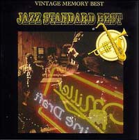 101 STRINGS ORCHESTRA - Jazz Standard Best [Japan CD]