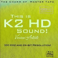 Various Artists - This is K2 HD Sound! (K2HD CD)