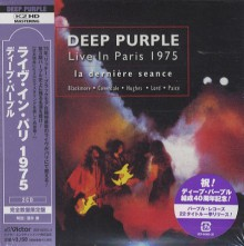 DEEP PURPLE - Live In Paris 1975 (2CD) [Japan Mini LP K2HD CD]