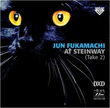Jun Fukamachi - At the Steinway (Take 2) [DXD 24K Gold CD] (Ultimate Version)