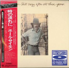 Paul Simon - Still Crazy After All These Years [Mini LP Blu-spec CD] 2011