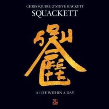Squackett (Chris Squire & Steve Hackett) - A Life Within A Day (Deluxe Edition) [CD+DVD] 2012