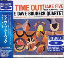 DAVE BRUBECK - Time Out [Blu-spec CD]