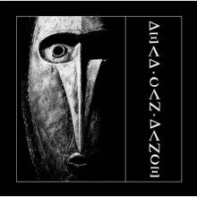 DEAD CAN DANCE - Dead Can Dance [Mini-LP SACD]