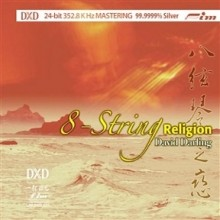 David Darling - 8 - String Religion (DXD CD 352.8 kHz)