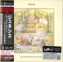 GENESIS - Selling England By The Pound (2СD) [Japan SACD+ DVD]