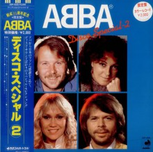 Abba - Disco Special 2 (Japan Blue vinyl LP Rare) 1982 used