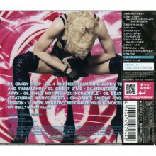 Madonna - Hard Candy [Japan CD]