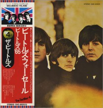 "The Beatles - Beatles For Sale (Japan vinyl LP ""Country Flag"") 1976 used"