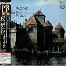 Bill Evans - At The Montreux Jazz Festival [Japan 200g Vinyl LP]