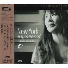Hiroko Kokubu - New York Uncovered (XRCD24)