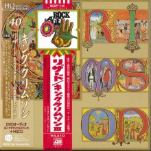 KING CRIMSON - Lizard +3 (CD+DVD-Audio) [HQCD]