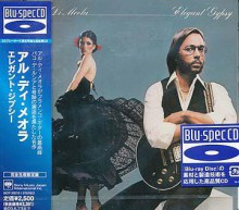 AL DI MEOLA - Elegant Gypsy [Japan Blu-Spec CD]