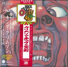 King Crimson - In The Court Of The Crimson King (CD+DVD-Audio) [HQCD]