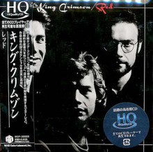 King Crimson - Red [Mini LP HQCD]