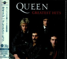 Queen - Greatest Hits (MQA-UHQCD) 2019