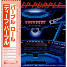 Deep Purple - When We Rock, We Rock And When We Roll, We Roll (Japan Vinyl LP) 1978 used