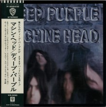 Deep Purple - Machine Head (Japan Vinyl LP) 1972 used