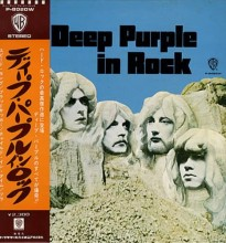 Deep Purple - In Rock (Japan Vinyl LP) 1971 used