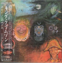 King Crimson - In The Wake Of Poseidon (Japan Mini LP) (K2HD HQCD) 2016