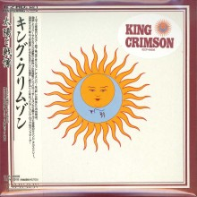 King Crimson - Larks' Tongues In Aspic (Japan Mini LP) (K2HD HQCD) 2016