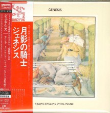 Genesis - Selling England By The Pound (Platinum Mini LP SHM-CD) 2014
