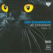 Jun Fukamachi - At the Steinway (Take 2) (DXD CD 24bit/352.8kHz)