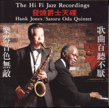 Hank Jones/Satoru Oda Quintet - The Hi Fi Jazz Recording (Japan HQCD)