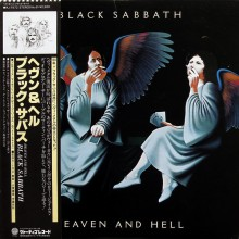 Black Sabbath - Heaven And Hell (Japan Vinyl LP) 1980 used
