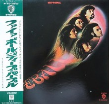 Deep Purple - Fireball (Japan Vinyl LP) 1976 used