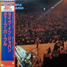Deep Purple - Live In Japan (Japan Vinyl 2LP) 1981 used