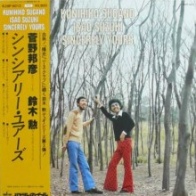 Kunihiko Sugano, Isao Suzuki - Sincerely Yours (Japan LP) 1980 used