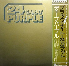 Deep Purple - 24 Carat Purple (Japan Vinyl LP) 1975 used