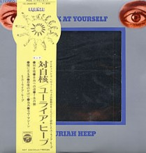 Uriah Heep - Look at Yourself (Japan vinyl LP) 1972 used