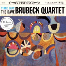 The Dave Brubeck Quartet - Time Out (Classic Records) (4LP 45 rpm Series Quiex SV-P 200g)