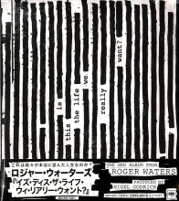 Roger Waters - Is This The Life We Really Want? (Japan CD) 2017