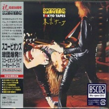 Scorpions - Tokyo Tapes (50th Anniversary Deluxe Edition) (2СD) (Japan Blu-Spec CD2)