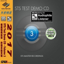 Various Artists - STS Test Demo CD Vol.3 / 2017 (Audiophile CD)