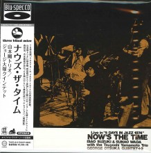 Tsuyoshi Yamamoto Trio and George Otsuka Quintet - Now's The Time (Japan Mini LP Blu-spec CD)