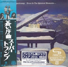 Supertramp - Even In The Quietest Moments (Japan Mini LP SHM-CD) 2016