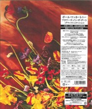 Paul McCartney - Flowers In The Dirt Deluxe Edition (Japan 3SHM-CD+DVD) 2017