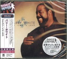 Barry White - The Icon Is Love (Japan CD) 2018