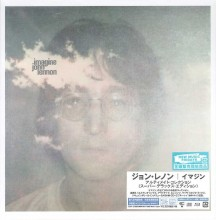 John Lennon - Imagine: The Ultimate Collection (Super Deluxe Edition) (4SHM-CD+2Blu-ray) 2018