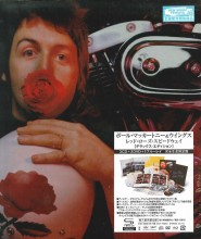 Paul McCartney and Wings - Red Rose Speedway (3SHM-CD+2DVD+Blu-ray / Deluxe Edition) 2018
