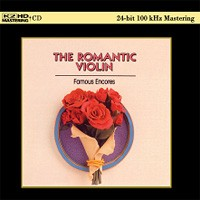 Arthur Grumiaux - The Romantic Violin (Japan K2HD CD)