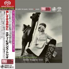 Eddie Higgins Trio - You Are Too Beautiful (Japan Single-Layer SACD)