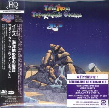 Yes - Tales From Topographic Oceans (Steven Wilson Remix) (Japan Mini LP 2UHQCD) 2019