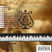 Various Artists - Power of Piano: Steinway (K2CD)