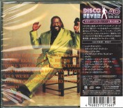 Barry White - Put Me In Your Mix (Japan CD) 2018